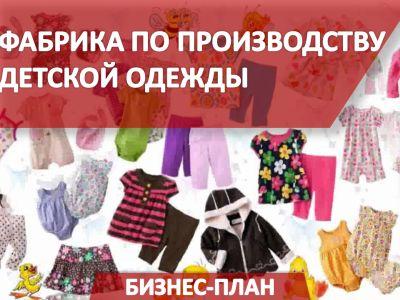 r l одежда