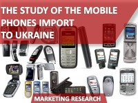 The Study of the Mobile Phones Import to Ukraine
