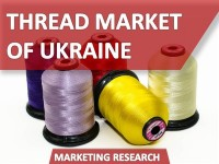 Thread Market of Ukraine