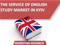 The Service of English Study Market in Kyiv