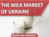 The Milk Market of Ukraine