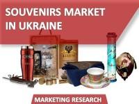 Souvenirs Market in Ukraine