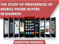 The Study of Preferences of Mobile Phone Buyers in Kharkov