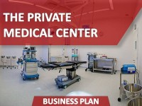 Business Plan of the Private Medical Center